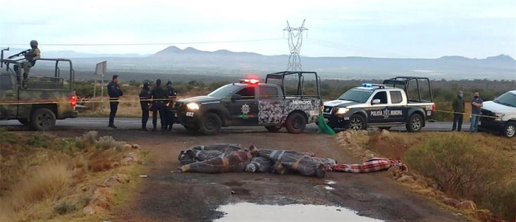 Μεξικό: 14 πτώματα βρέθηκαν σε δρόμο (εικόνες)