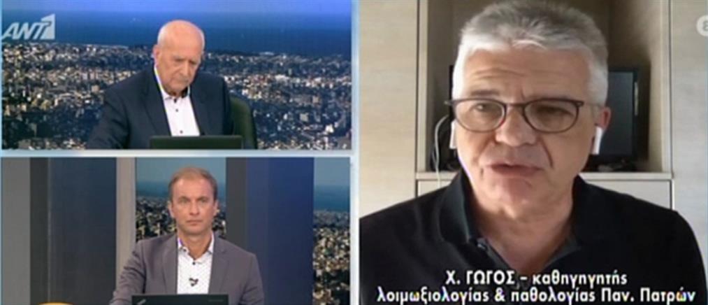 Γώγος στον ΑΝΤ1: Θα είμαστε πολύ πιο έτοιμοι για 2ο κύμα κορονοϊού (βίντεο)