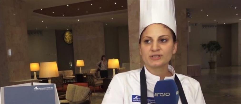 """Μία Ροδίτισσα η """"Καλύτερη νεαρή σεφ της Ευρώπης 2019"""" (εικόνες)"""