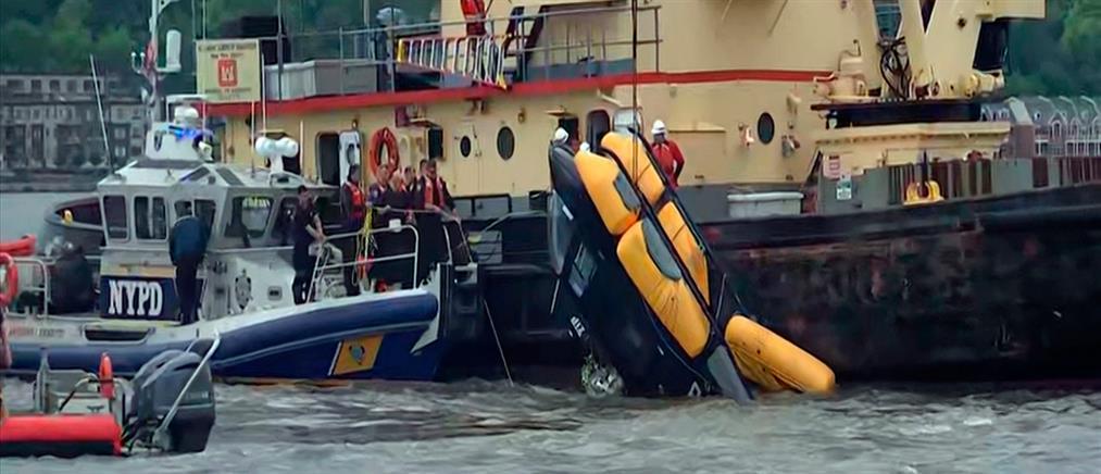 Ελικόπτερο έπεσε στον ποταμό Χάντσον (βίντεο)