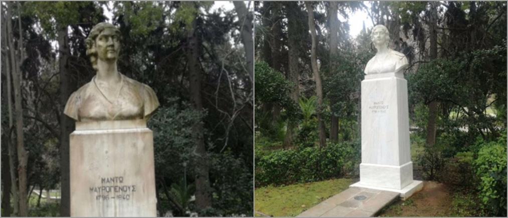 Πεδίον του Άρεως: καθαρισμός σε μνημεία και προτομές αγωνιστών του 1821 (εικόνες)