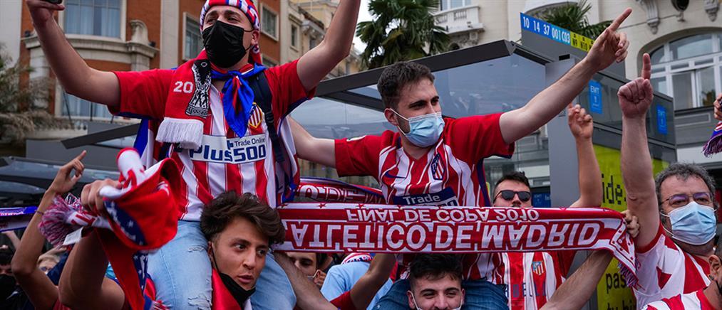 Ατλέτικο Μαδρίτης: νεκρός 14χρονος σε πανηγυρισμούς για το πρωτάθλημα