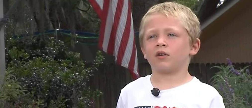 Φλόριντα: αγόρι έσωσε τον πατέρα και την αδελφή του (βίντεο)