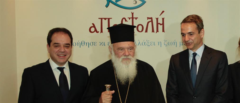 Ιερώνυμος: ο ΕΝΦΙΑ θα κλείσει τα μοναστήρια στην χώρα