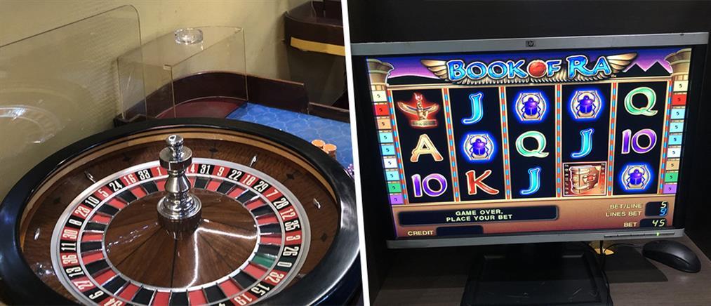 Δεκάδες τζογαδόροι αψήφησαν το lockdown για να... παίξουν σε παράνομο καζίνο! (εικόνες)