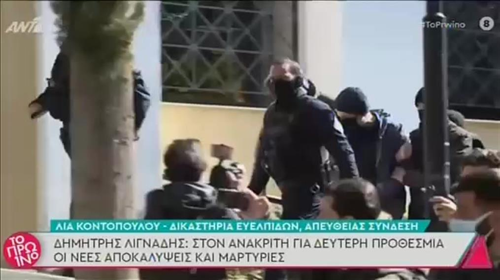 Ο Δημήτρης Λιγνάδης στον Ανακριτή