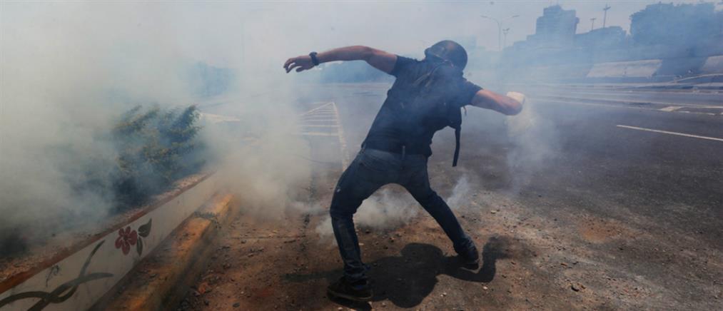 Βενεζουέλα: βουλευτές της αντιπολίτευσης κατέφυγαν σε ξένες πρεσβείες