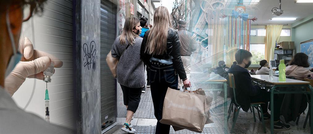 Μαργαρίτης Σχοινάς: η Ελλάδα διαχειρίζεται την πανδημία υποδειγματικά