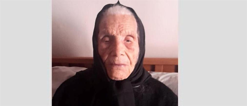 Ελληνίδα γιαγιά 107 ετών με 140 εγγόνια, δισέγγονα και τρισέγγονα (εικόνες)