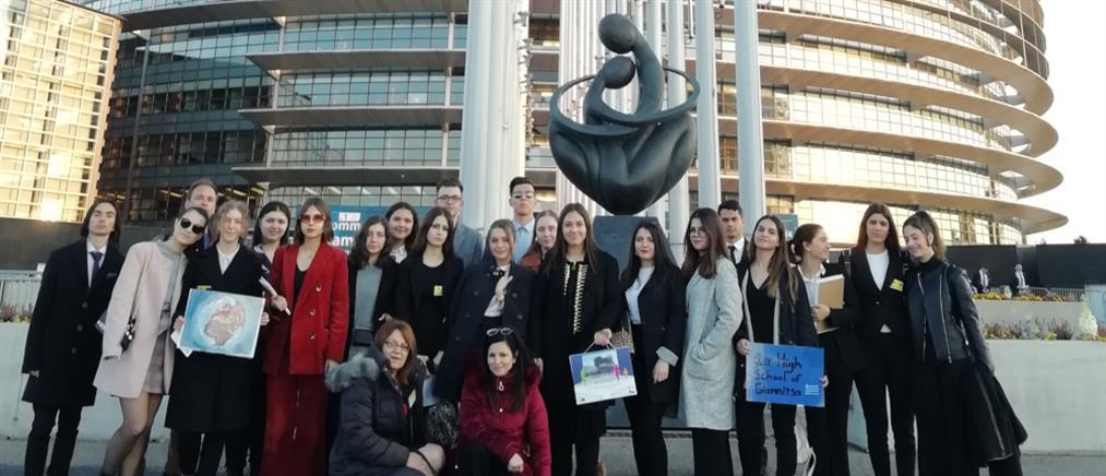 """Μαθητές από τα Γιαννιτσά  έγιναν """"ευρωβουλευτές"""" στο Στρασβούργο (εικόνες)"""