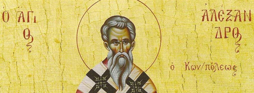 Άγιος Αλέξανδρος: Ο βίος και το άφθαρτο σώμα του
