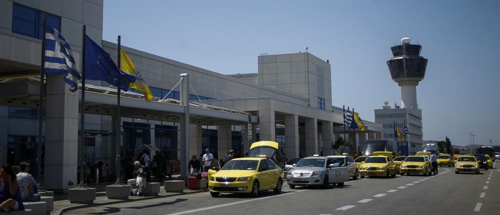 """Εννέα μνηστήρες συνεχίζουν για το 30% του """"Ελευθέριος Βενιζέλος"""""""