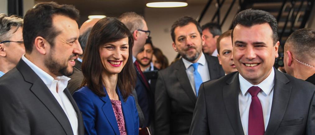 Ζάεφ: Η Ελλάδα βοηθά στον ψηφιακό μετασχηματισμό της Βόρειας Μακεδονίας