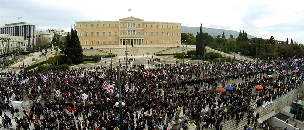 ΑΔΕΔΥ: Κήρυξε 24ώρη απεργία την επόμενη εβδομάδα