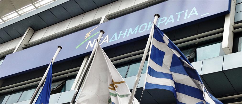 ΝΔ: Τα ψέματα του ΣΥΡΙΖΑ για το ΕΚΑΣ και το ΦΠΑ στα νησιά