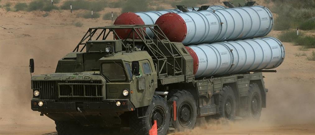 Η Ρωσία ανακοίνωσε πως έχει αναπτύξει πυραύλους S-300 στη Συρία (Βίντεο)