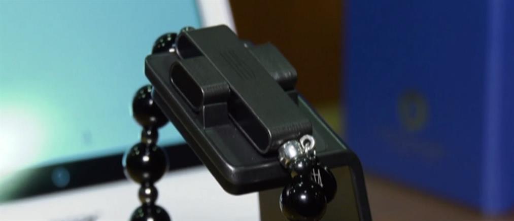 Ηλεκτρονικό κομποσχοίνι…στο Βατικανό (βίντεο)