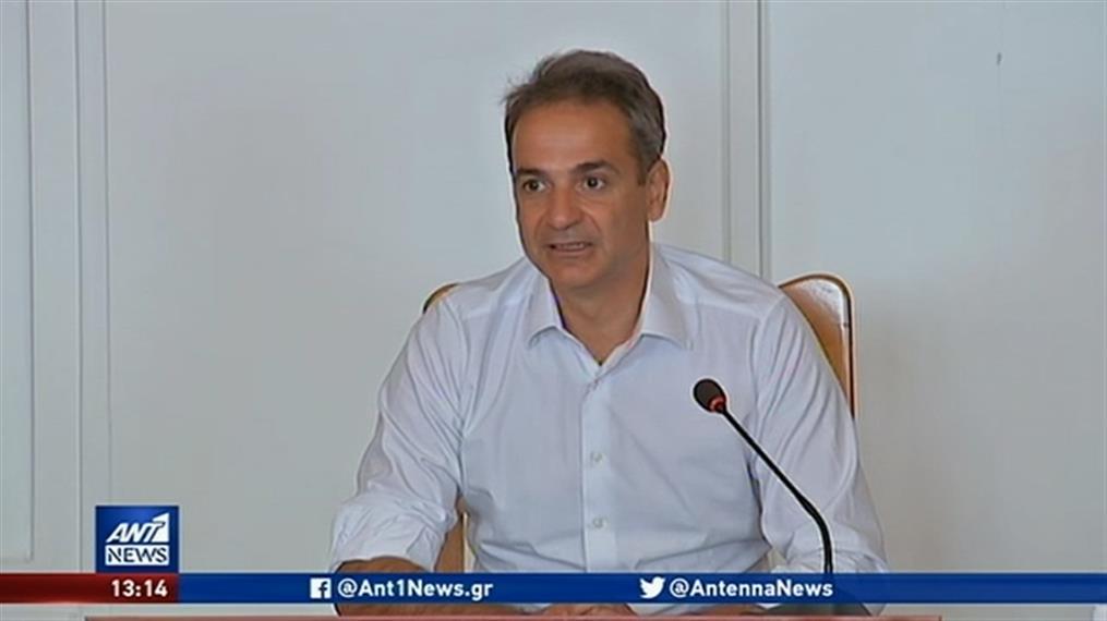Μητσοτάκης: εθνική επιτυχία η συμφωνία για την ΑΟΖ Ελλάδας – Αιγύπτου