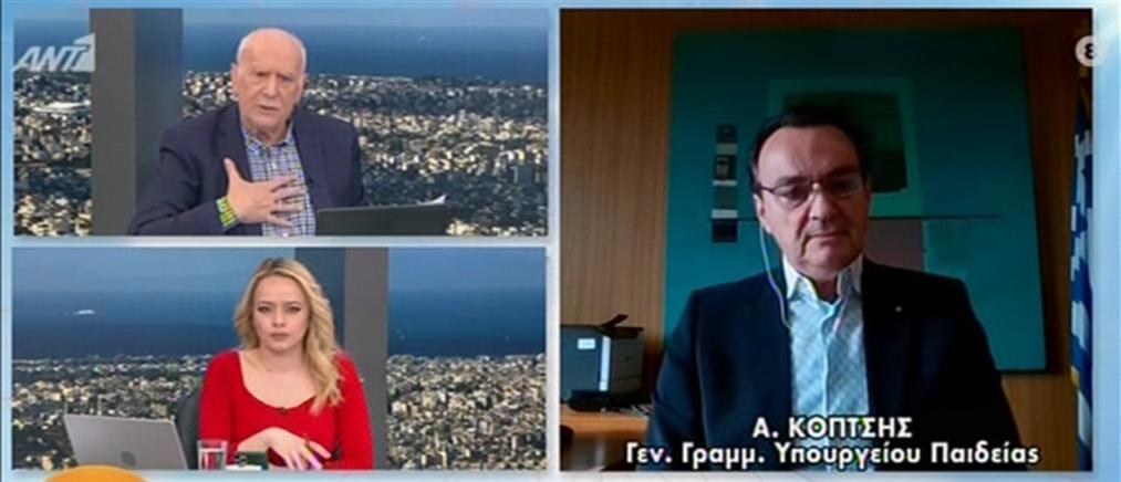"""Κόπτσης στο """"Καλημέρα Ελλάδα"""": Το 90% των μαθητών πήγε στο σχολείο"""