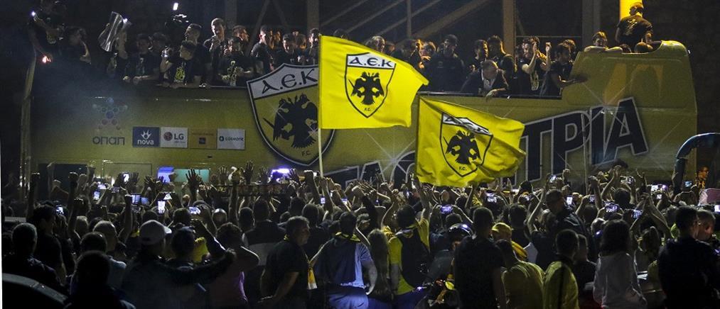 """ΑΕΚ: Ξέφρενο πάρτι στην """"Αγιά Σοφιά"""" παρά την κακοκαιρία (φωτό)"""