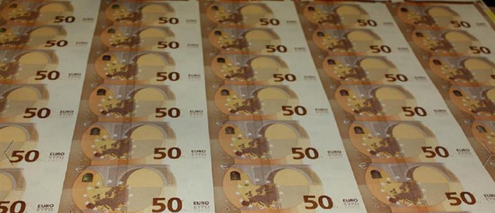 Μικρομεσαίες επιχειρήσεις: επενδυτικά δάνεια από το Ταμείο Επιχειρηματικότητας ΙΙ