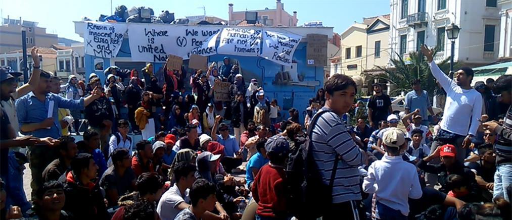 Ποινική δίωξη για την επίθεση κατά προσφύγων στη Μυτιλήνη