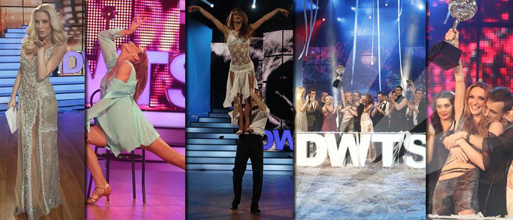 Με νικήτρια τη Μορφούλα Ντώνα έπεσε η αυλαία του Dancing With The Stars