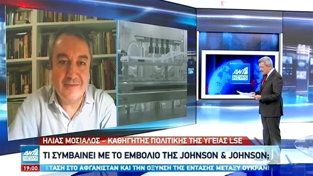 Κορονοϊός: Ο Ηλίας Μόσιαλος στον ΑΝΤ1 για τα εμβόλια και τις θρομβώσεις