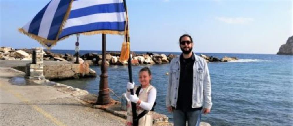 Με μία μαθήτρια η παρέλαση στον Απόλλωνα Νάξου (βίντεο)