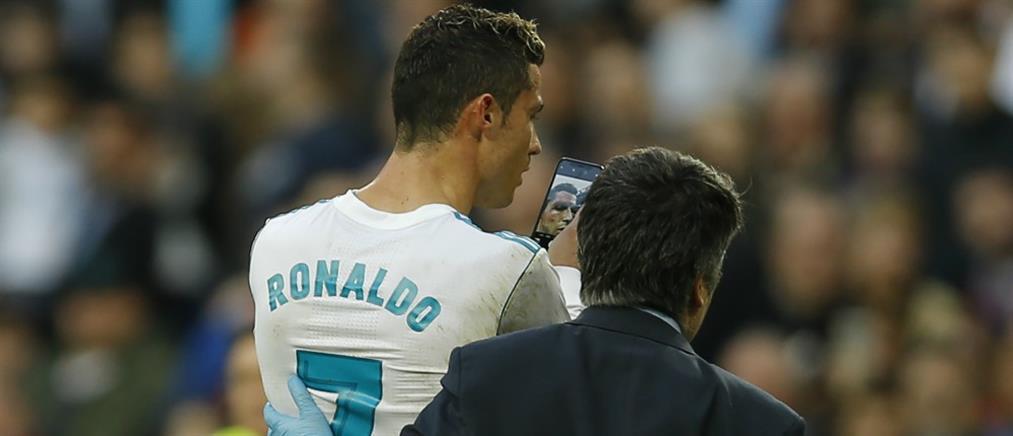 Ο Ζιντάν αποκαλύπτει: γι' αυτό κοίταξε το κινητό ο Ρονάλντο