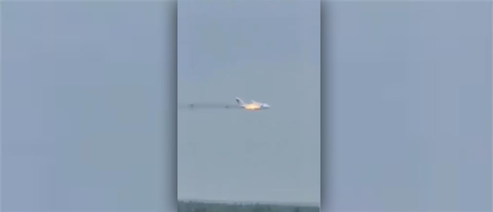 Ρωσία: συντριβή αεροσκάφους σε δοκιμαστική πτήση (βίντεο)