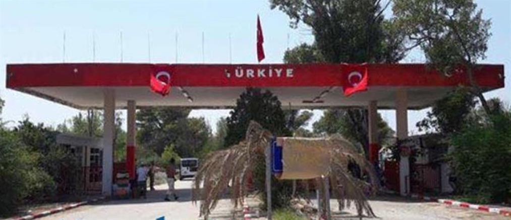Ανάρτησαν τουρκικές σημαίες σε κάμπινγκ του ΕΟΤ προκαλώντας σάλο!