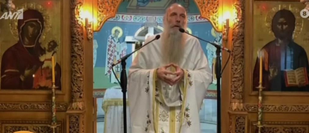 Κορονοϊός: Εισαγγελική έρευνα για τις δηλώσεις ιερέα