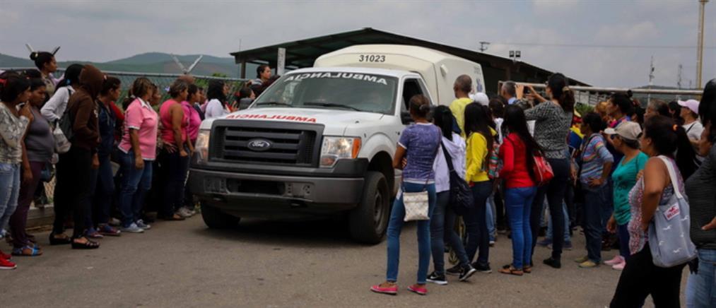 Αιματηρή εξέγερση σε φυλακή στην Βενεζουέλα