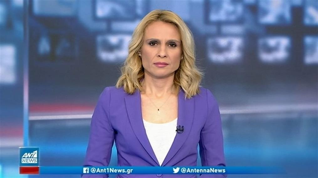 ANT1 NEWS 07-03-2021 ΣΤΙΣ 18:50