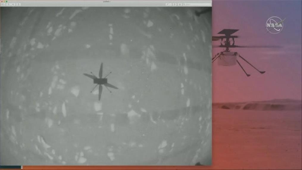 NASA - Άρης: Το ρομποτικό ελικόπτερο «Ingenuity» απογειώθηκε επιτυχώς!