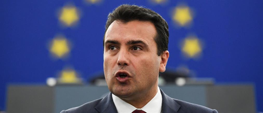 """Μίλησε """"Μακεδονικά"""" στο Ευρωκοινοβούλιο ο Ζάεφ"""