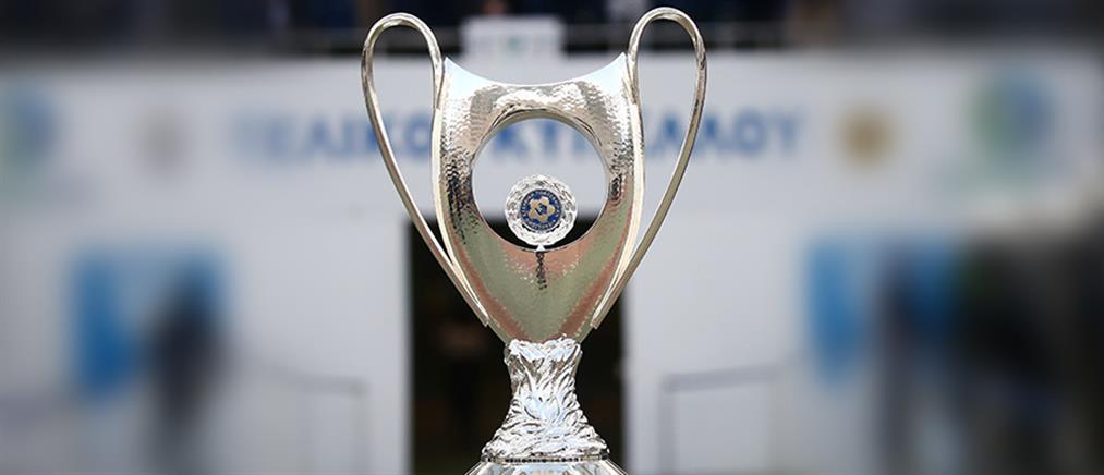 Ολυμπιακός κατά ΕΠΟ για τον τελικό Κυπέλλου στην Ριζούπολη