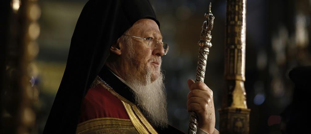 Αναβλήθηκε η επίσκεψη του Οικουμενικού Πατριάρχη στις ΗΠΑ