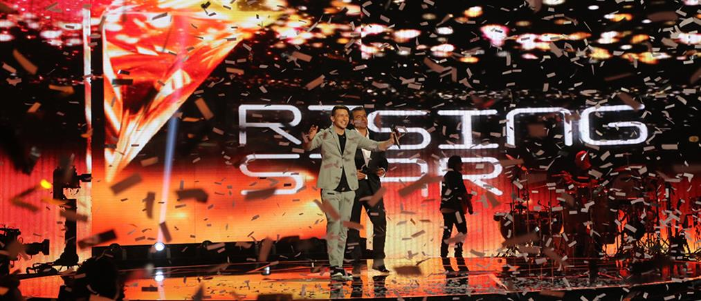 "Rising Star: χτύπησε ""κόκκινο"" η τηλεθέαση του εντυπωσιακού τελικού"