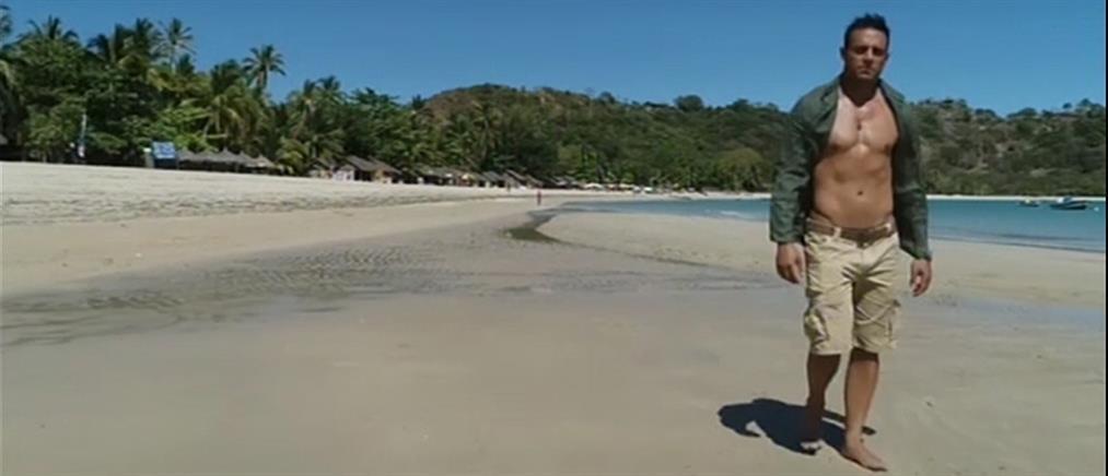 Nomads - Μαδαγασκάρη: Αυτό είναι το εντυπωσιακό τρέιλερ