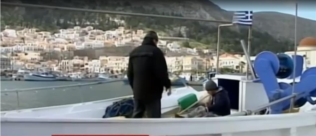 Έλληνες ψαράδες στον ΑΝΤ1: Μας περικύκλωσαν οι Τούρκοι στα Ίμια (βίντεο)