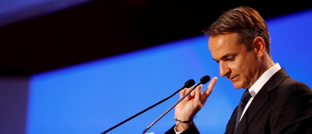 Η συνέντευξη Τύπου του πρωθυπουργού στη ΔΕΘ (βίντεο)