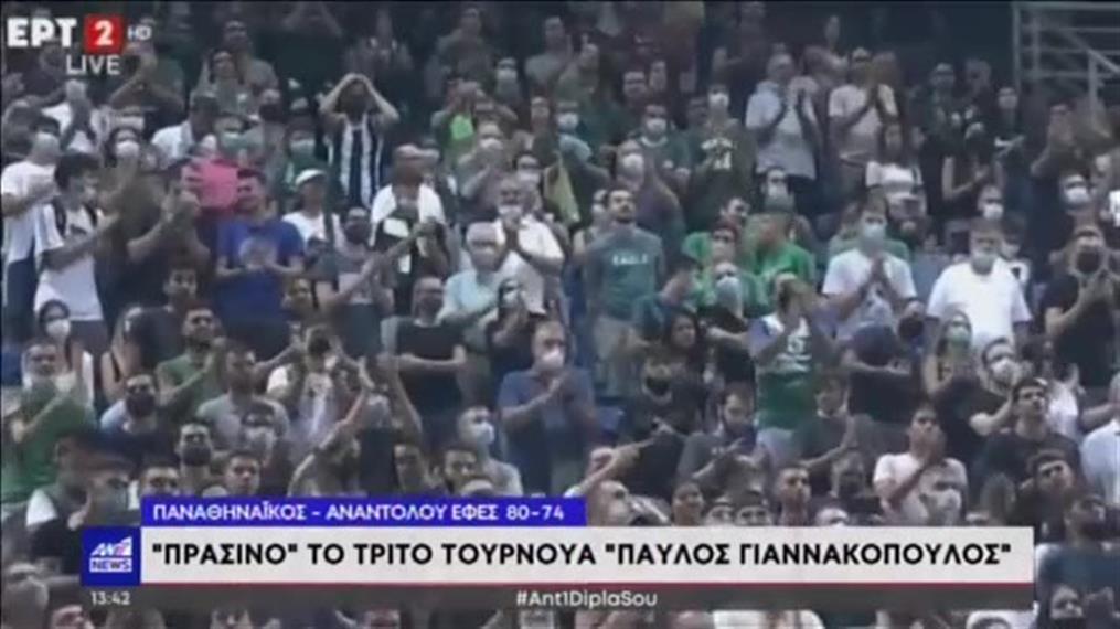 Ο Παναθηναϊκός κατέκτησε το Τουρνουά Παύλος Γιαννακόπουλος
