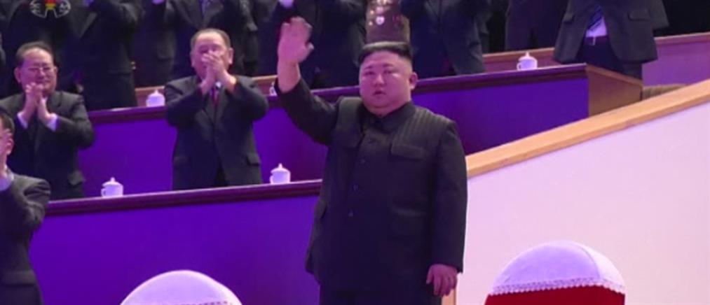 Βόρεια Κορέα: Μεγάλη γιορτή με τη συμμετοχή του Κιμ Γιονγκ Ουν (βίντεο)