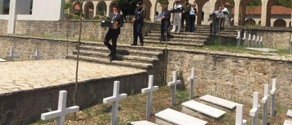 Στη γη της Κλεισούρας 85 Έλληνες πεσόντες του '40 (εικόνες)