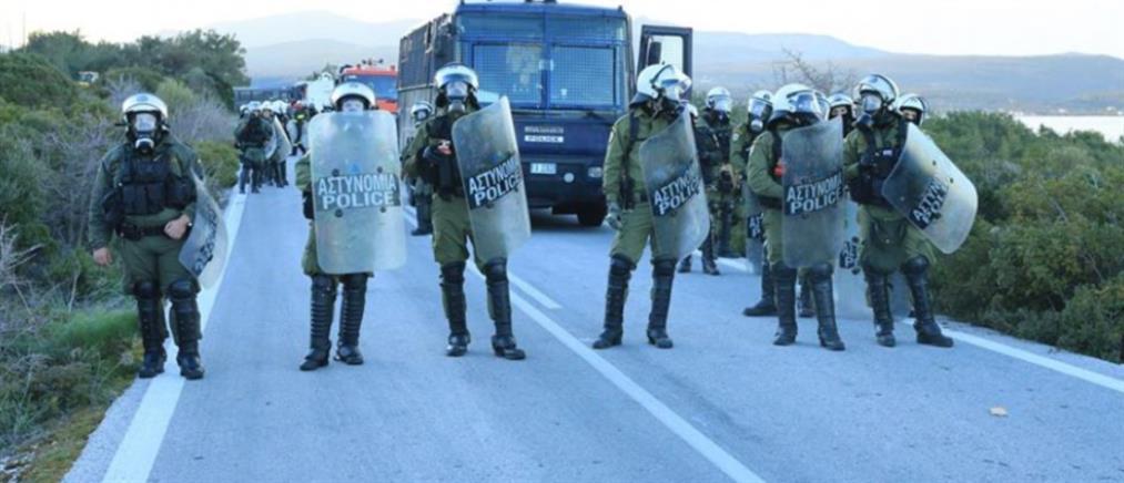 Αποχώρηση των ΜΑΤ από Λέσβο και Χίο