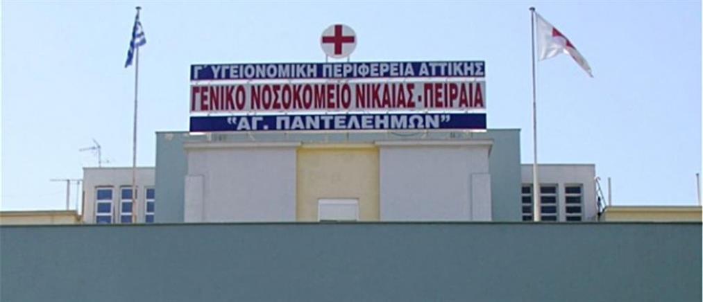 Συνελήφθη ο δραπέτης από το Νοσοκομείο της Νίκαιας