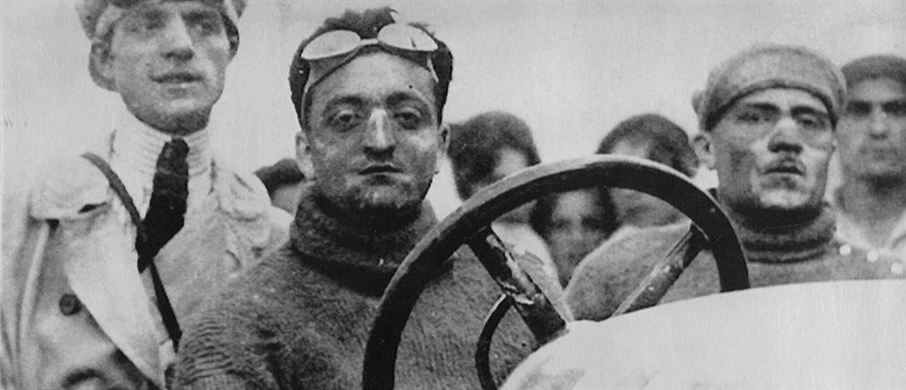 """Σχεδίαζαν """"απαγωγή"""" της σορού του ιδρυτή της Ferrari για λύτρα"""