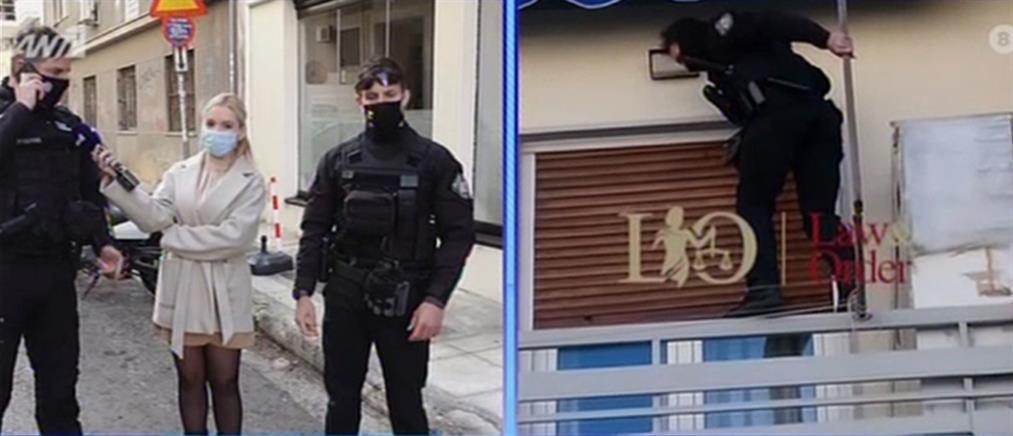 Συγκινούν οι αστυνομικοί που έσωσαν την ζωή ηλικιωμένης (βίντεο)